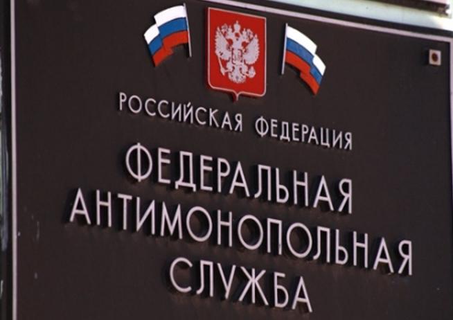 Как сообщили агентству «Урал-пресс-информ» в антимонопольном ведомстве, с жалобой на действия ОА