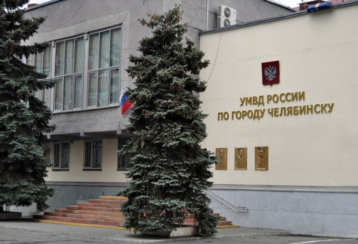Жители Челябинска оценили преимущества получения государственных услуг в электронном виде: никаки