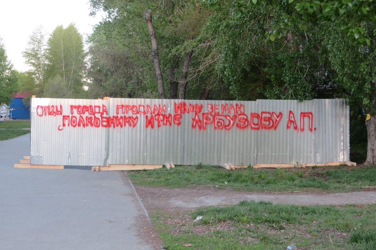 «Этим вопросом занимается управление экологии, - отметил Евгений Тефтелев