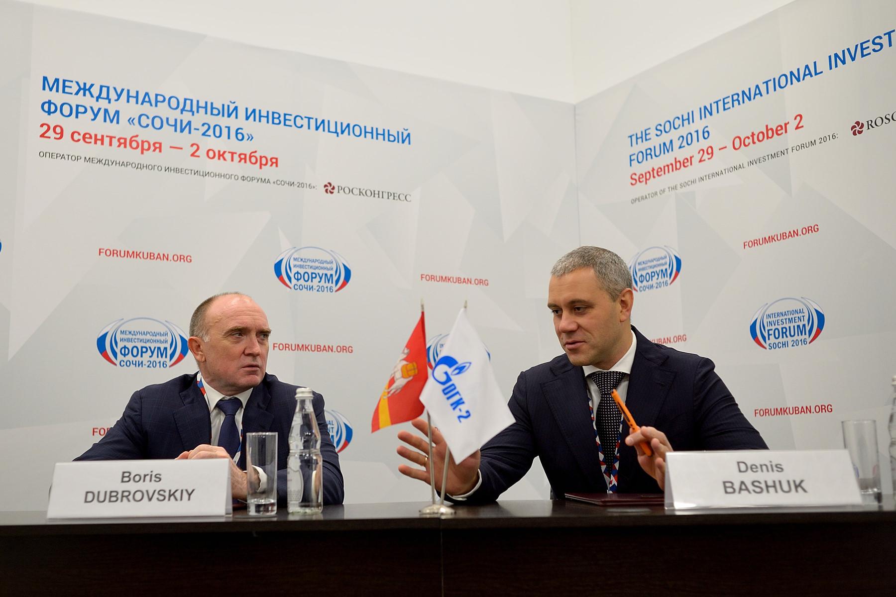 Как сообщили агентству «Урал-пресс-информ» в пресс-службе ТГРЭС, документ определяет основные нап