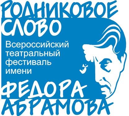 В этом уникальном форуме, не имеющим аналогов в мире, принял участие Челябинский Новый художестве