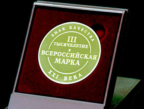 Как сообщили агентству «Урал-пресс-информ» в пресс-службе Минсельхоза Челябинской области, наград