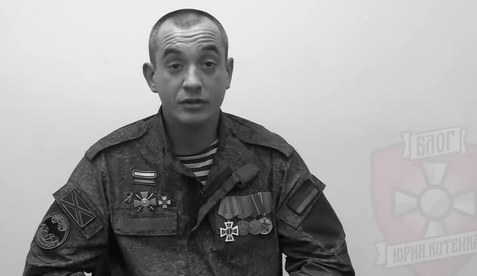Доброволец Донбасса
