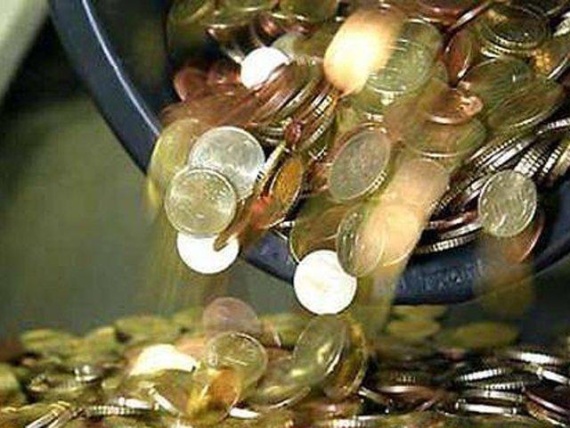 Как сообщили агентству «Урал-пресс-информ» в пресс-службе банка, из них 235 миллиардов рублей был