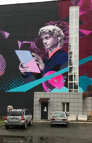 В Челябинске завершены работы по созданию ультрасовременного стрит-арта с изображением «цифрового