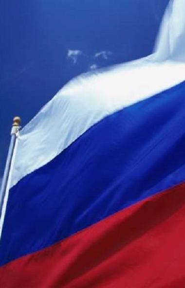 В Челябинске сегодня, 30-го июня, в девять часов вечера телебашня засветится цветами российского