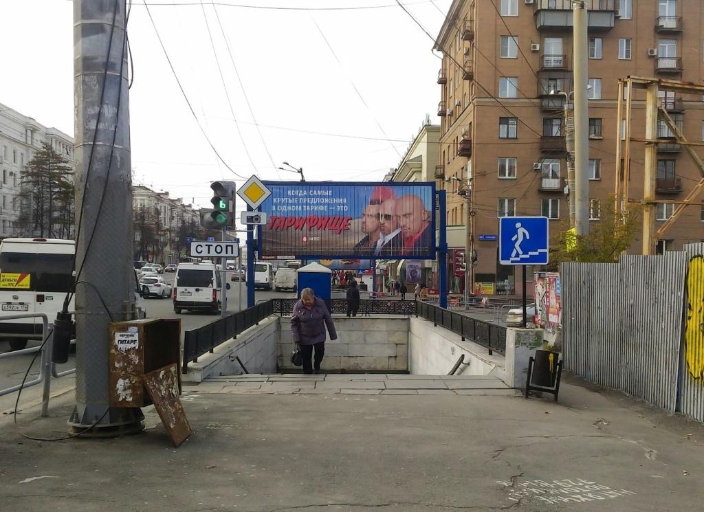 В Челябинске проблемный подземный переход возле автобусной остановки «Детский мир» на пересечении