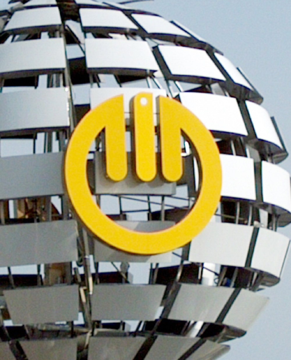 Челябинвестбанк поддержал проведение Форума и представил широкий