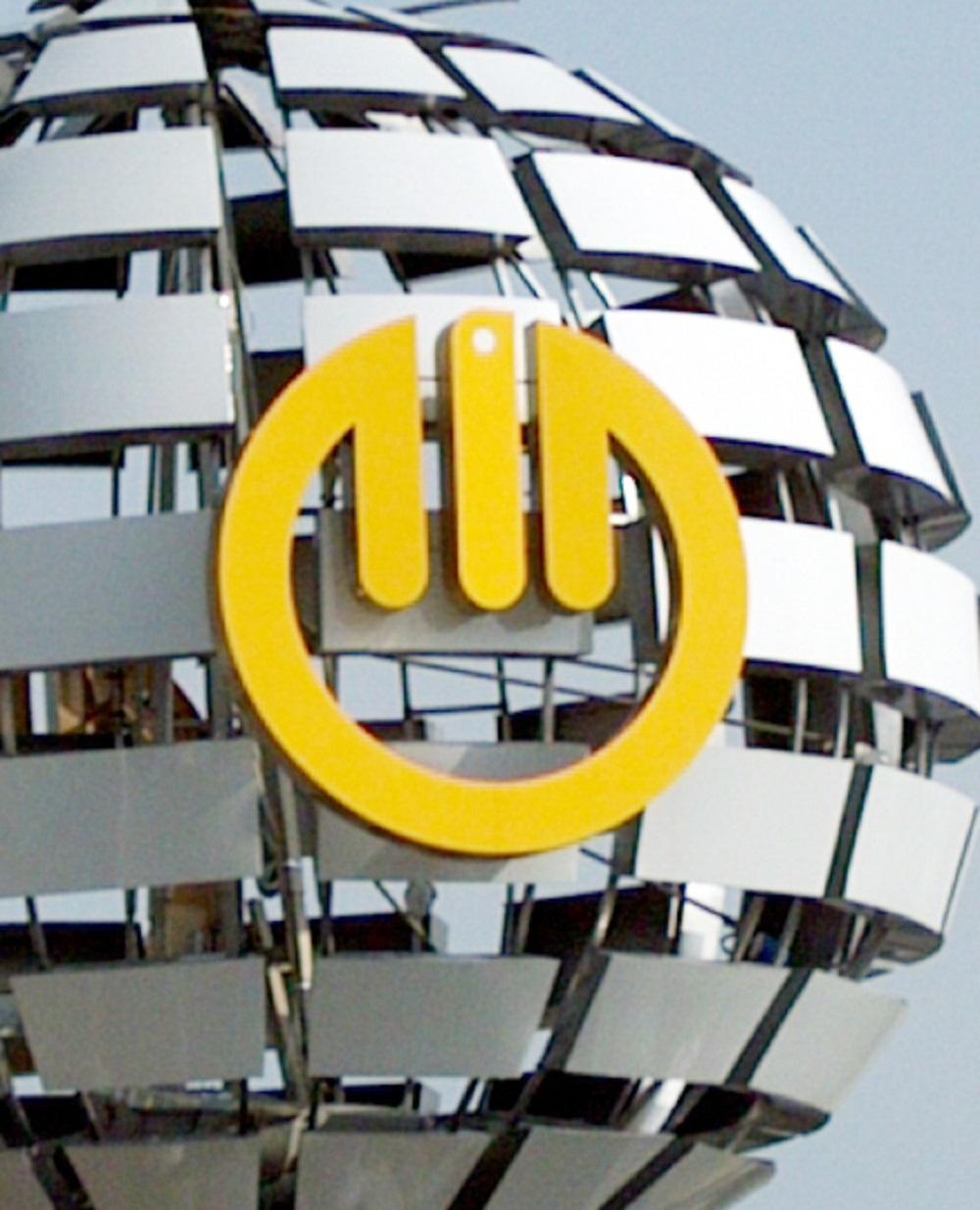 Как сообщили агентству «Урал-пресс-информ» в пресс-службе банка, Челябинвестбанк свыше 10 лет ока