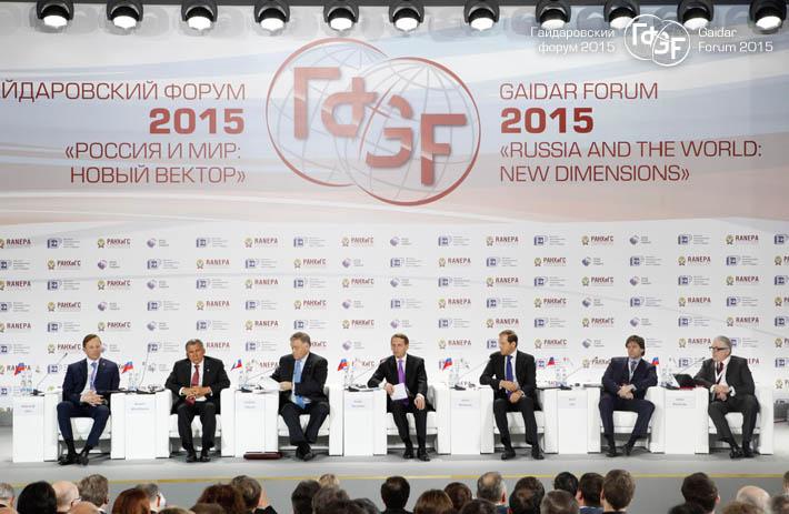 На пресс-конференции в ЧГТРК ученые поделись впечатлениями от общения с ведущими экономистами пла