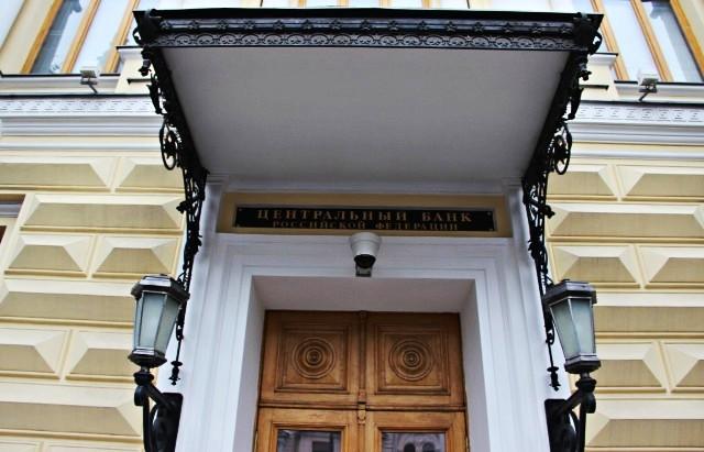 В следующую субботу, 22 сентября, во всех территориальных учреждениях Банка России состоится День