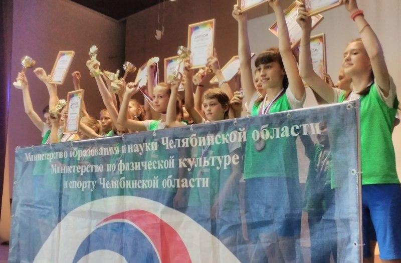 Школьники города Коркино представят Челябинскую область в финале «Президентских спортивных игр».