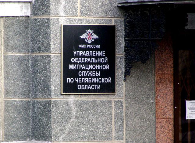 Как сообщили агентству «Урал-пресс-информ» в службе занятости, до первого августа 2014 года для