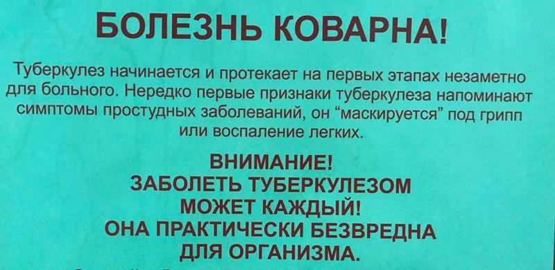 Ансамбль имени Александрова исполняет в Крыму гимн «Вежливые люди» ВИДЕО