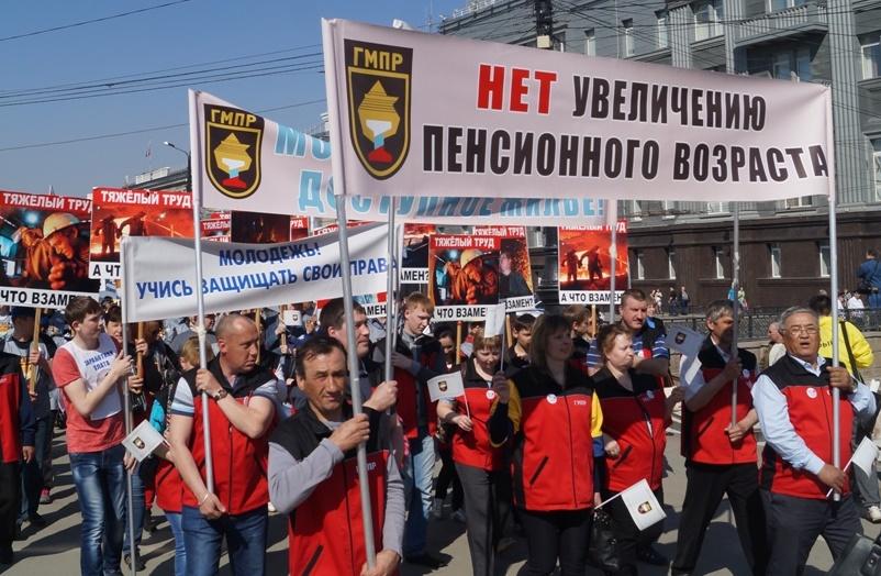 Инициатива правительства РФ о повышении пенсионного возраста вызвала шквал возмущений в стране. М