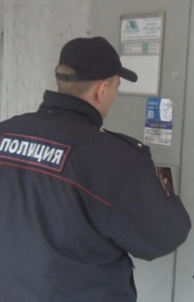 В Челябинске возбуждено уголовное дело в отношении местного жителя, который оборудовал в своей кв