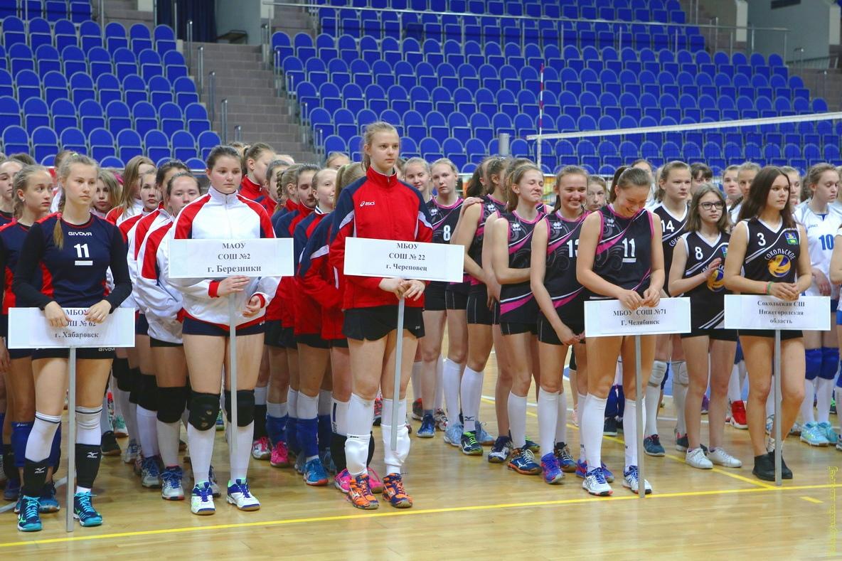 Челябинские школьницы завоевали третье место во всероссийском турнире «Серебряный мяч-2018», кото