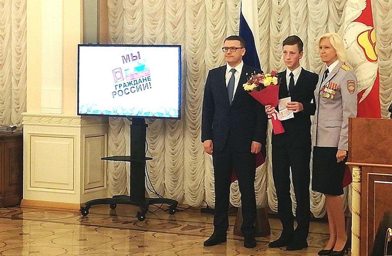 Сегодня, 12 июня, в День России глава региона Алексей Текслери начальник Управл