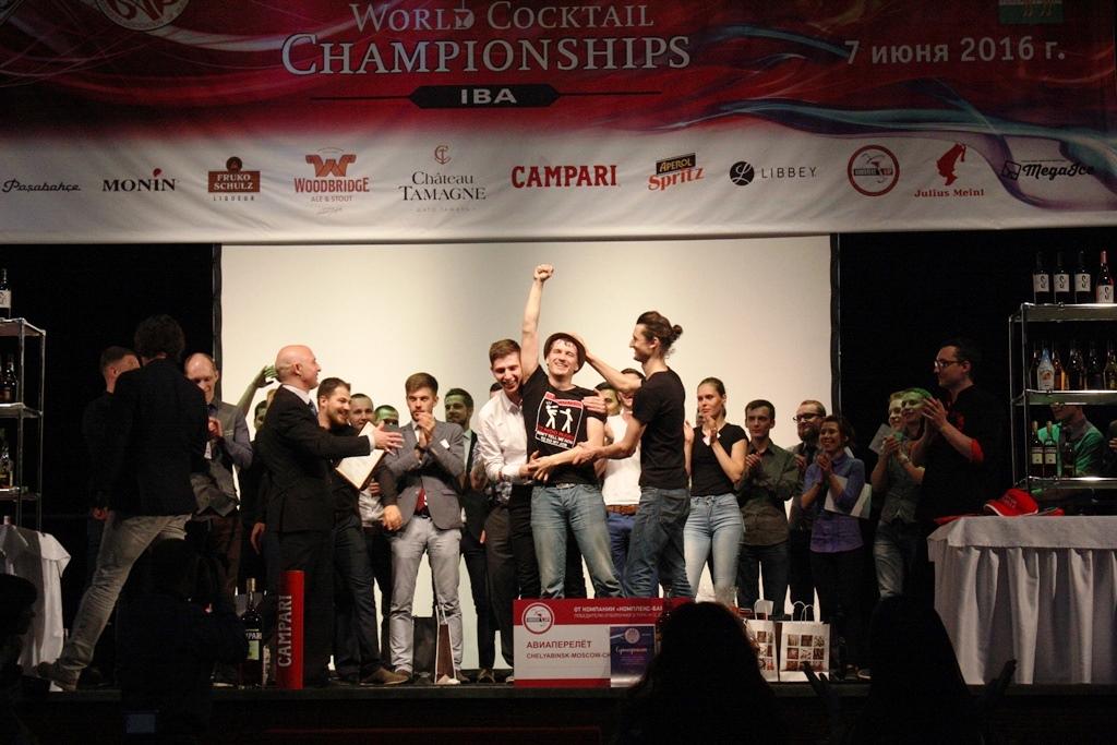 В конкурсе участвовал 31 человек: лучшие бармены приехали на соревнование из Екатеринбурга, Перми