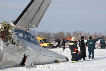 Как сообщили агентству в региональном МЧС, самолет Ил-76 вылетел из аэропорта Рощино в 7 часов (м