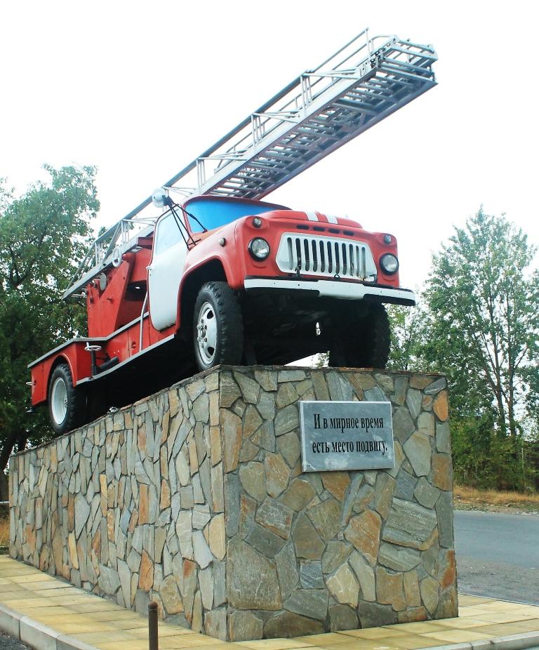 Эта пожарная автолестница была изготовлена на Торжокском заводе противопожарного оборудования в 1