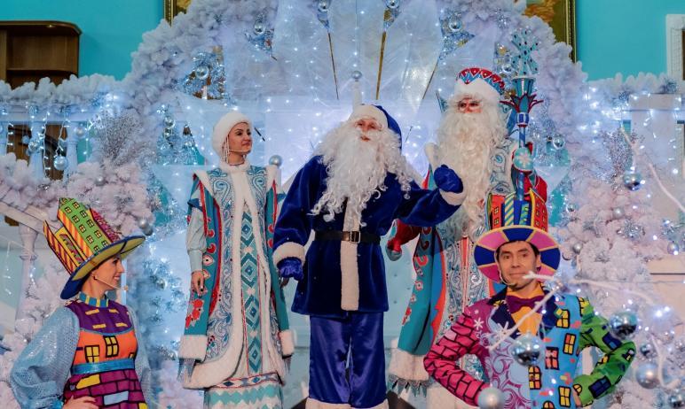 На сцене Челябинского Концертного зала имени Сергея Прокофьева с 26 декабря начнутся представлени