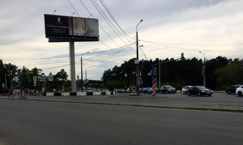 Комитет дорожного хозяйства Челябинска рассматривает возможность установки регулируемого пешеходн