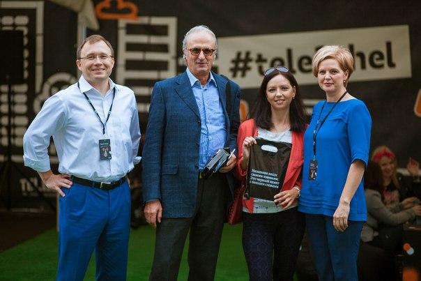 В Челябинске 13 июля состоялся праздник для абонентов Tele2 и Ростелекома в связи с окончательным