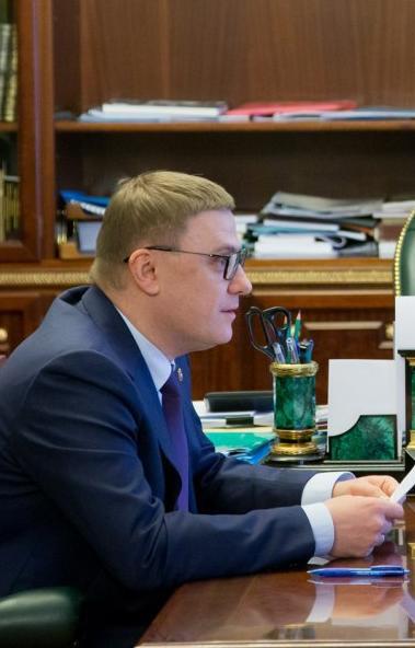 На состоявшейся в начале февраля рабочей встрече губернатор Челябинской области Але