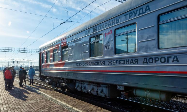 Во вторник и среду, 13 и 14 апреля, на железнодорожных станциях Южно-Уральской железной дороги в