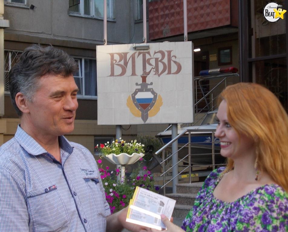 На этой неделе Андрей Ефремов нашёл потерянную сумку прославленного земляка – боксёра Сергея Кова