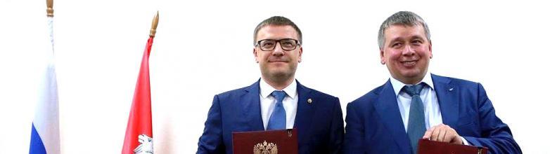 """""""Мечел"""" подписал соглашение о сотрудничестве в области экологии"""