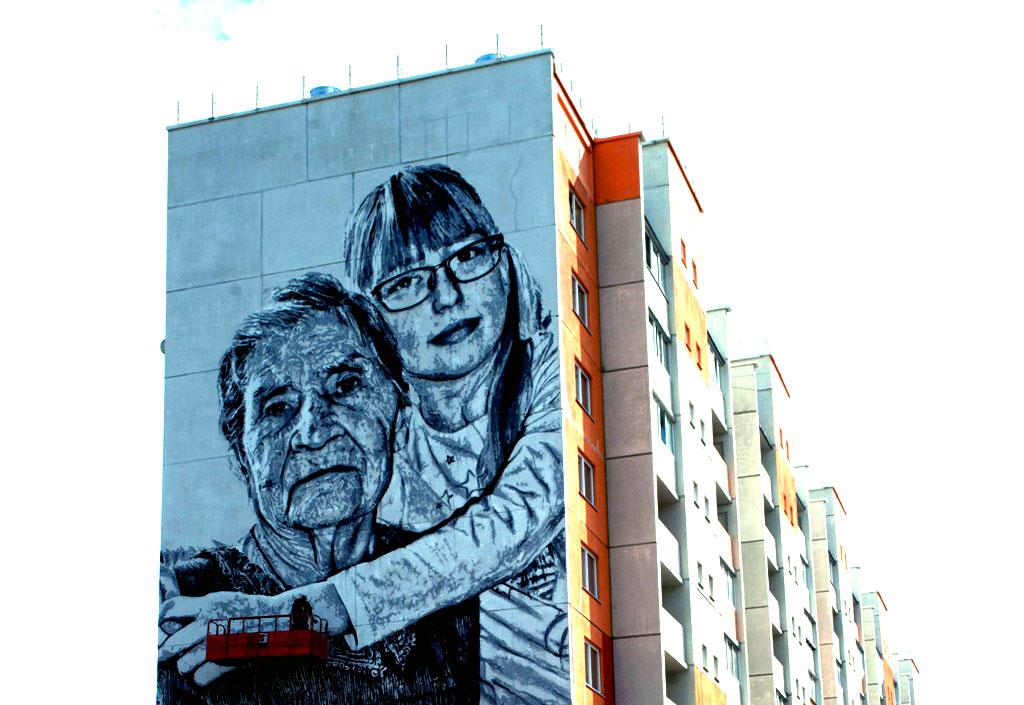 В Сатке Челябинской области завершился первый этап фестиваля Satka Street Art Fest, стартовавшего