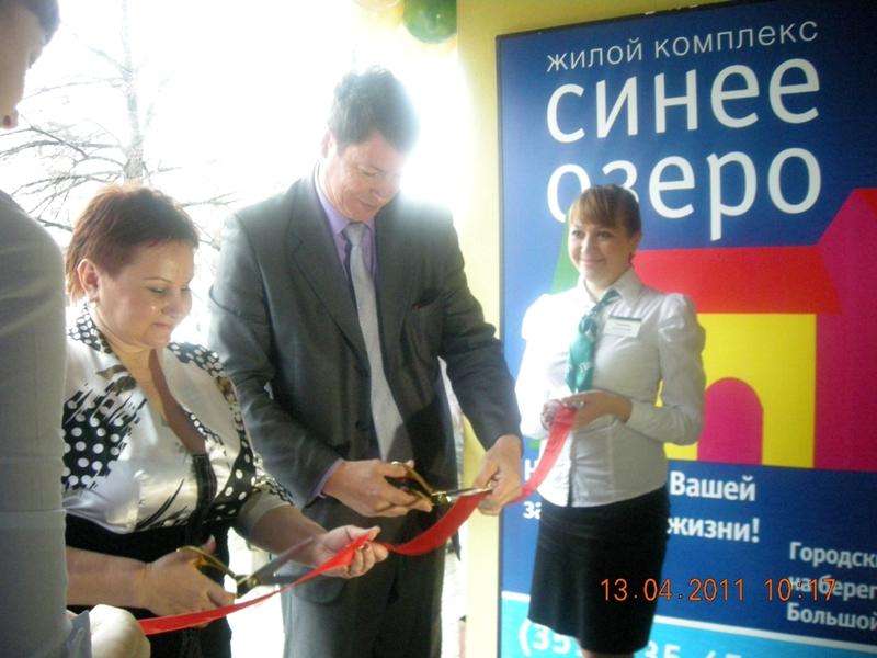 ВУЗ- банку в этом году исполняется 20 лет со дня основания. В УРФО открыто уже 34 офиса, из них –