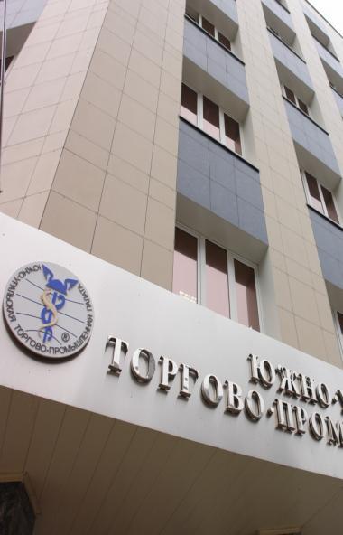 После делегирования Торгово-промышленной палатой России региональным палатам соответствующих полн