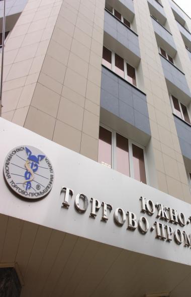 Члены Южно-Уральской торгово-промышленной палаты приняли активное участие в разработке антикризис
