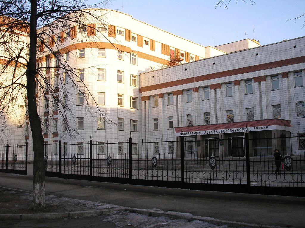 Уголовное дело в отношении бывшего первого заместителя министра экономического развития Челябинск
