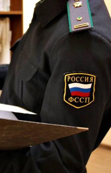 Федеральная служба судебных приставов по Челябинской области сообщила, что временно ограничен лич