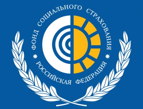 В Челябинской области выдано семь с половиной тысяч электронных больничных. Листок нетрудоспособн