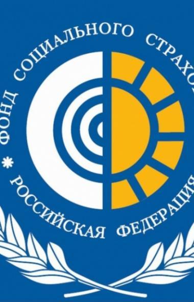 С первогоянваря 2021 года Челябинская область переходит на прямые выплаты социальных пособи