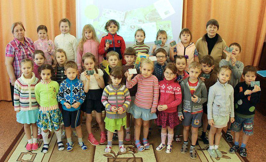 Как сообщили агентству «Урал-пресс-информ» в пресс-службе НП «Таганай», дети живо откликнулись на