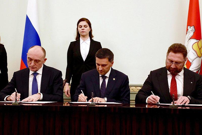Министерство природных ресурсов и экологии России, Росприроднадзор, правительство Челябинской обл