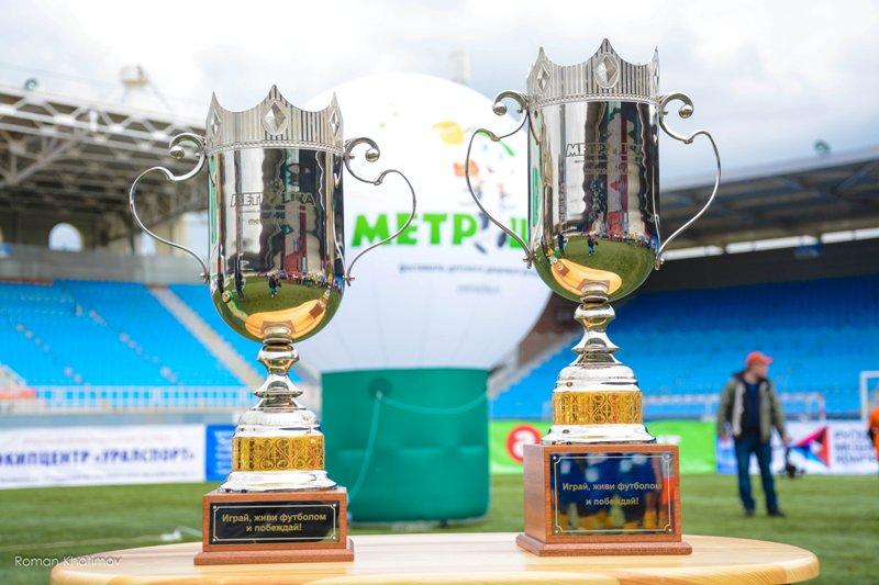 Фестиваль детского дворового футбола «Метрошка-2017» приближается к своей решающей стадии. С 20 п