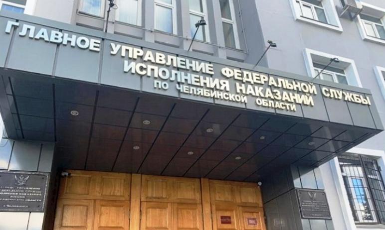 В Челябинской области длительные свидания с осужденными с завтрашнего дня, девятого июля, будут р