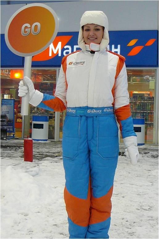 Компания «Газпром нефть» регулярно проводит акции и праздники для своих клиентов. На этот раз уни