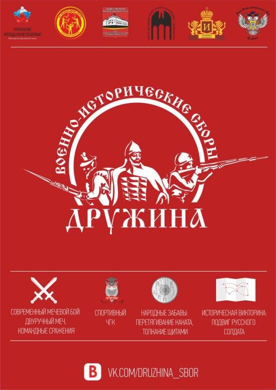 Как сообщили агентству «Урал-пресс-информ» организаторы, соревнования будут представлять собой ко