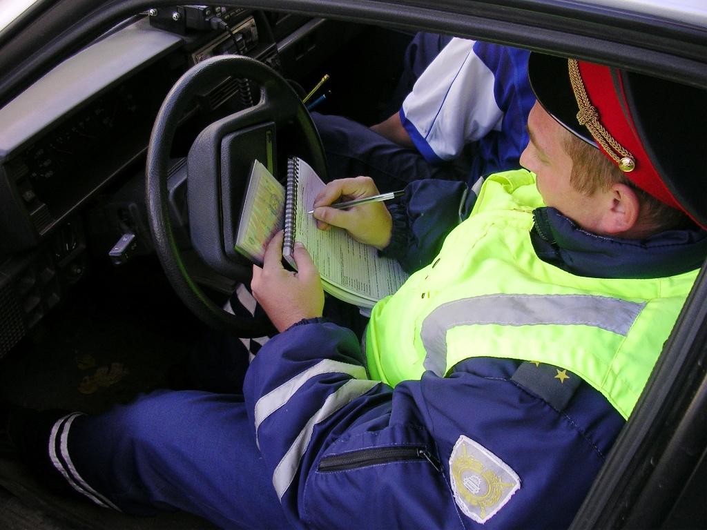 Попытка принять закон в 2012 году не удалась в связи с получением большого количества отрицательн