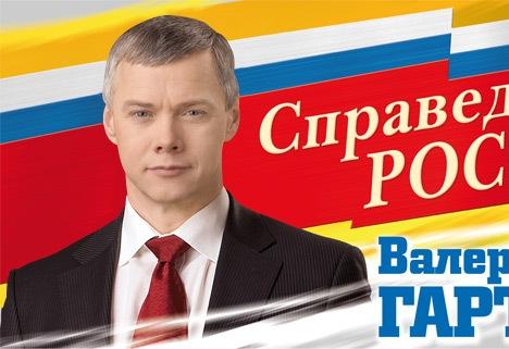 Как сообщила агентству «Урал-пресс-информ» пресс-служба челябинского регионального отделения парт
