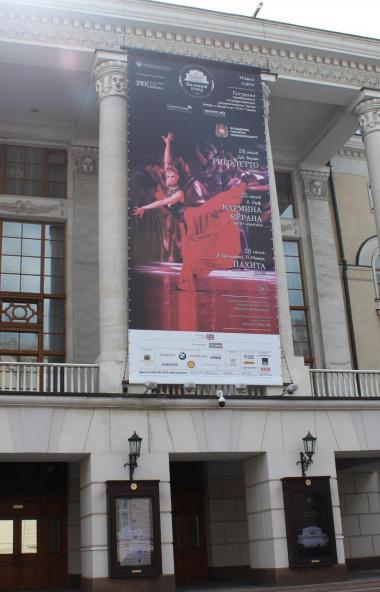 За прошедший год театры и концертные учреждения Челябинской области заметно активизировали фестив