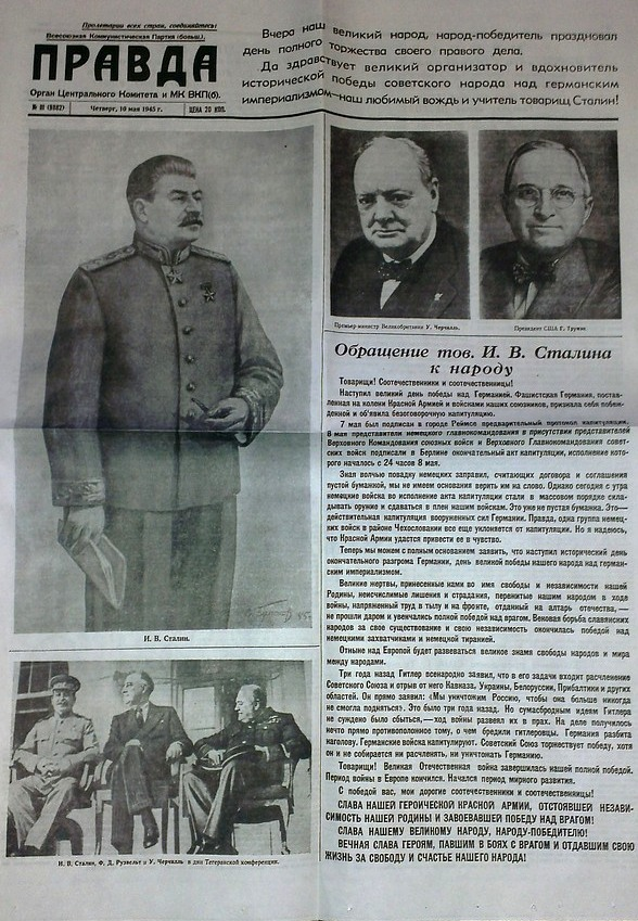Как стало известно от директора музея Татьяны Запеваловой, отлично сохранившаяся за 71 год газета